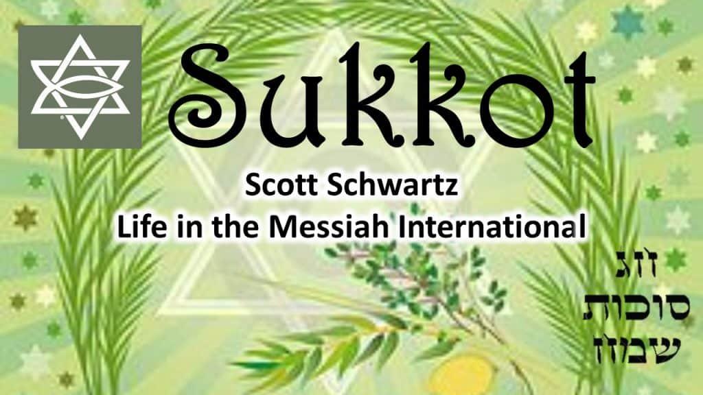 Scott Schwartz - Sukkot